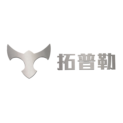 安徽拓普勒汽車科技有限公司