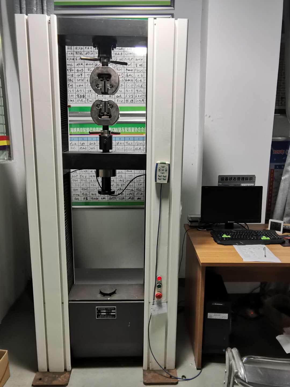 <span>微机控制电子万能拉伸试验机</span>
