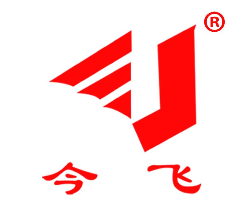 浙江今泰汽車零部件制造有限公司